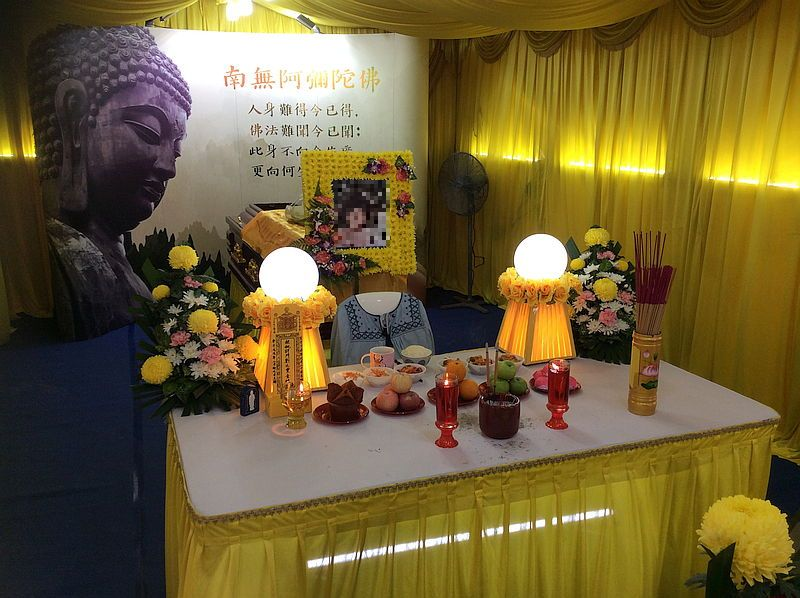 buddhist-memorial-setup